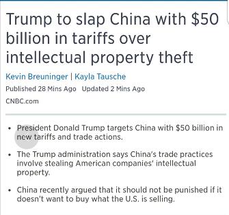 重磅!超1300多种商品出口美国或将受阻,中国商务部闪电回击