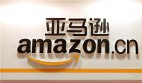 亚马逊中国重大调整:停止为第三方国内卖家提供FBA服务