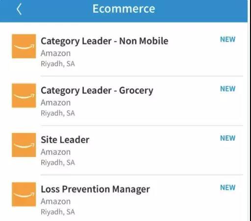 竞争升级:亚马逊在沙特扩招人员,Noon即将上线拍卖功能