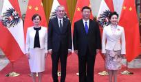 进口伙伴再添新丁!奥地利与中国签署在线贸易协议