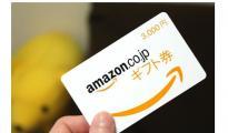 亚马逊推出跨国购物功能 支持简体中文等5种语言