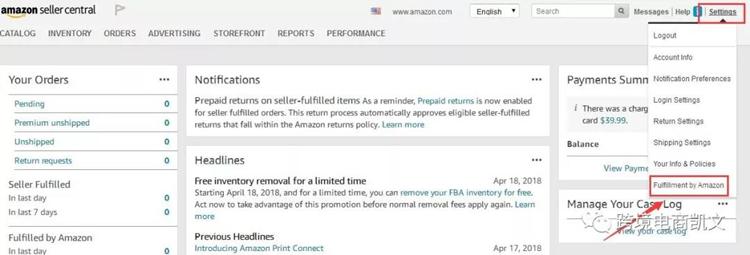 亚马逊FBA货件被分仓,如何机智处理?