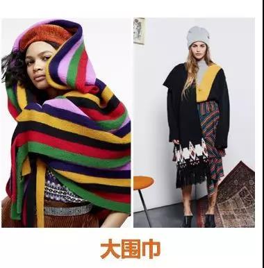 备货清单!2018-2019年秋冬女装及鞋品配饰趋势报告
