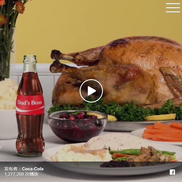 案例分析:如何做好感恩节爆款营销并引爆整个年终购物季?