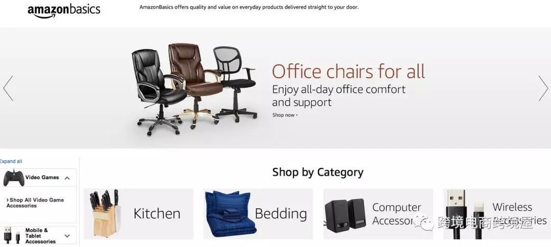 """带你了解亚马逊自营品牌""""AmazonBasics"""""""