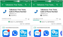 如何获取Talkatone美国电话号码,免费打电话和收发短信?