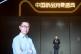 天猫总裁靖捷:新品首发将是2019年全球品牌的重要战略