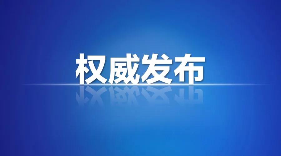 赢商荟跨境电商学院最新发布