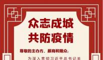 受肺炎疫情影响,广交会琶洲展馆暂停各类展会