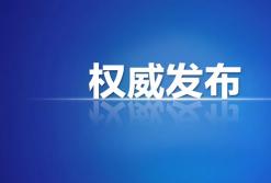 赢商荟精英卖家孵化营(第23期)接受预定啦!