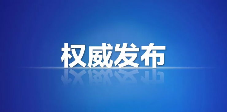 """重磅 !美国宣布单方面取消中国""""发展中国家""""待遇"""
