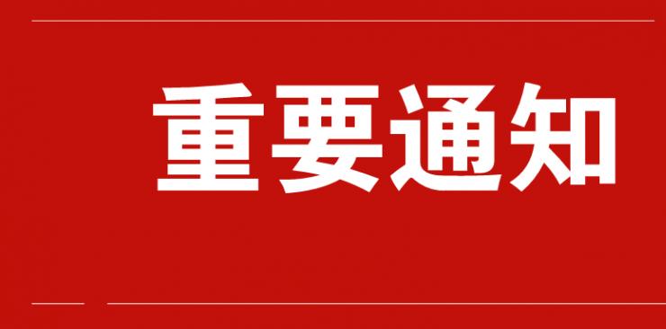 中国呼吁WTO成员国尽快解除不必要的限制措施!