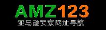 AMZ123亚马逊卖家
