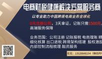 在深圳创业还有补贴10W!不知道赶紧点击查看