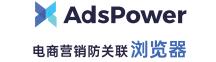 AdsPower防关联浏览器